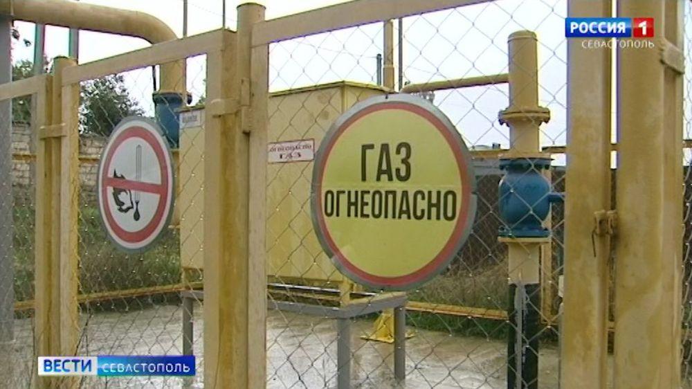 В поселке под Балаклавой запустили газовый распределительный пункт