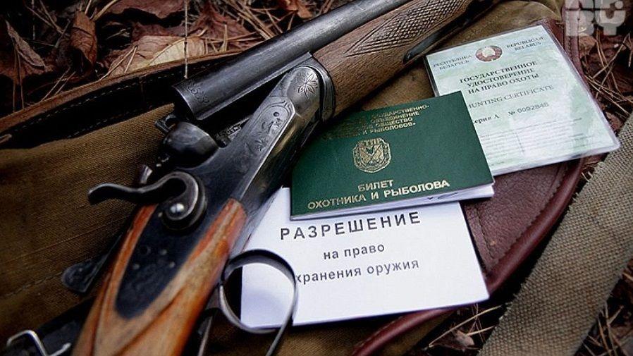 1 декабря 2020 года заканчивается срок действия продленных разрешительных документов на оружие