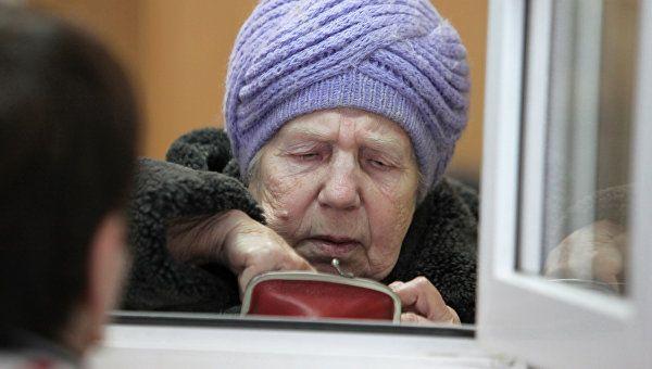 Сенатор оценил идею лимита на онлайн-переводы для пенсионеров