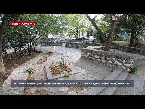 Обещанный сквер им. скульптора Чижа не сделали даже к юбилею Мастера