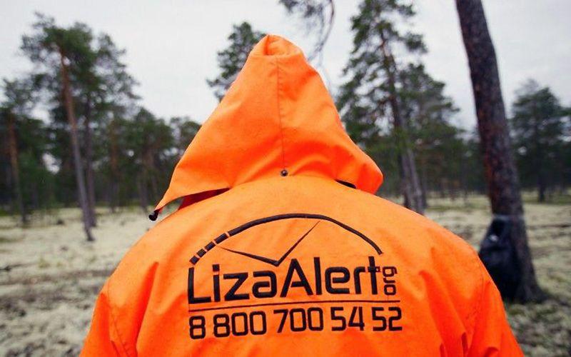Liza Alert проведет для детей онлайн-занятие по безопасности