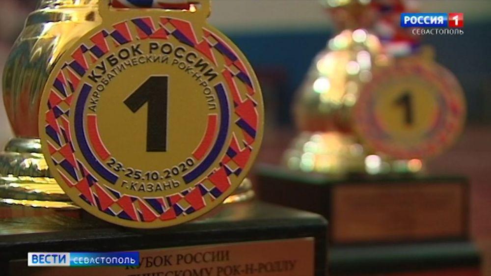 Кубок России по акробатическому рок-н-роллу в 2021 году пройдет в Севастополе