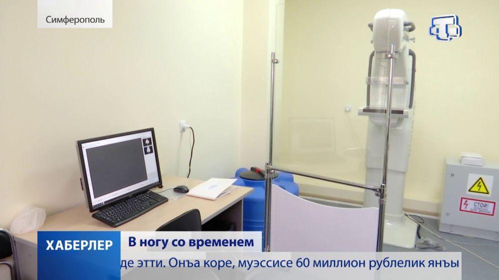 В поликлинике №2 появился новый маммограф