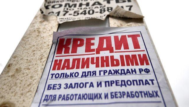 Мошенник в Симферополе оформлял крупные кредиты на посторонних