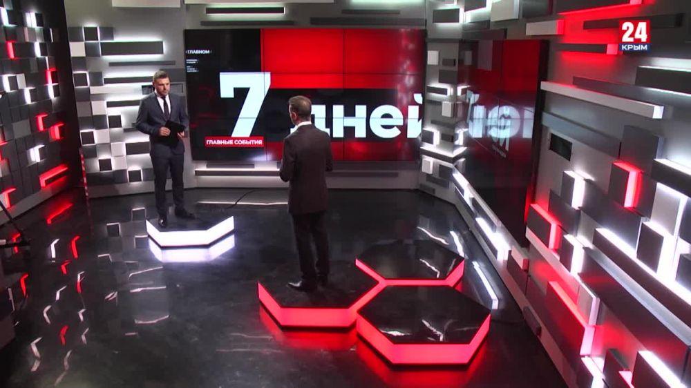 7 дней. Гость Александр Остапенко