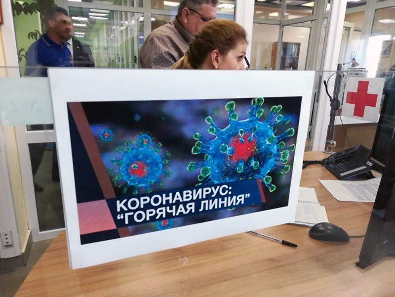 За сутки в Севастополе зарегистрировано 82 новых случая COVID-19 и две смерти