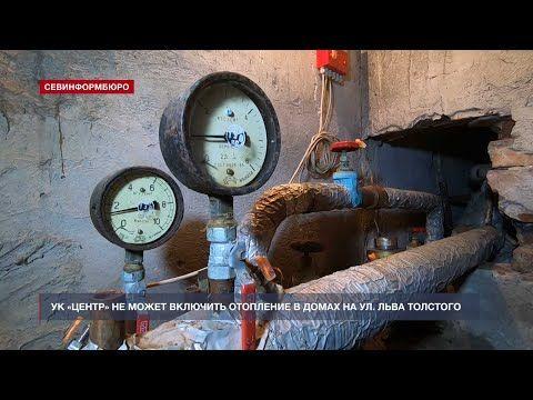 Основные события недели в Севастополе: 1 - 8 ноября