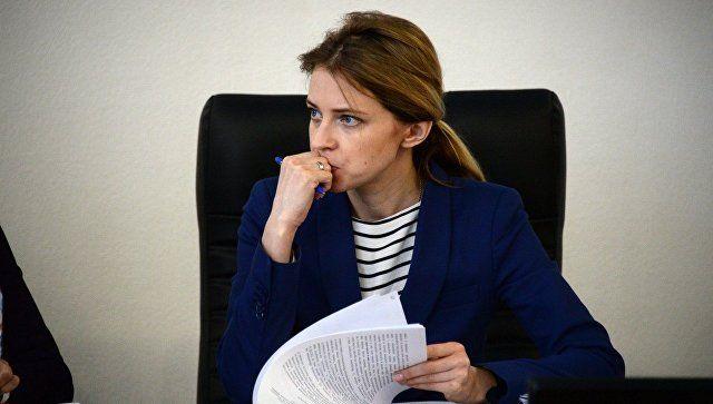 Поклонская сделала заявление о своем будущем трудоустройстве