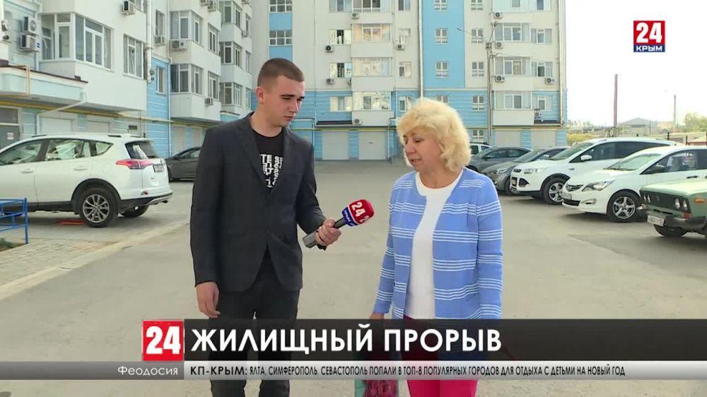 За десять месяцев этого года в Крыму сдали в эксплуатацию почти 500 тысяч квадратных метров жилья