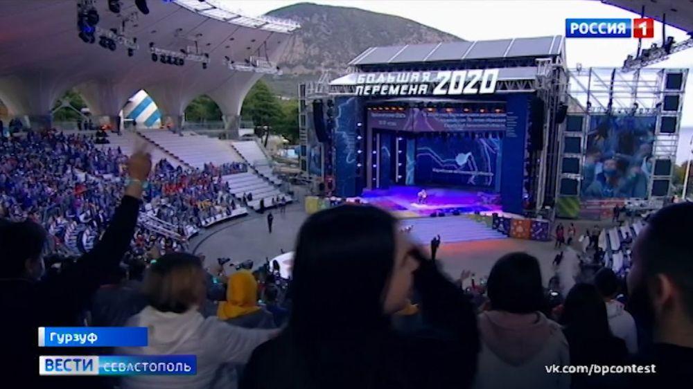 Севастопольские победители «Большой перемены» рассказали на что потратят гранты