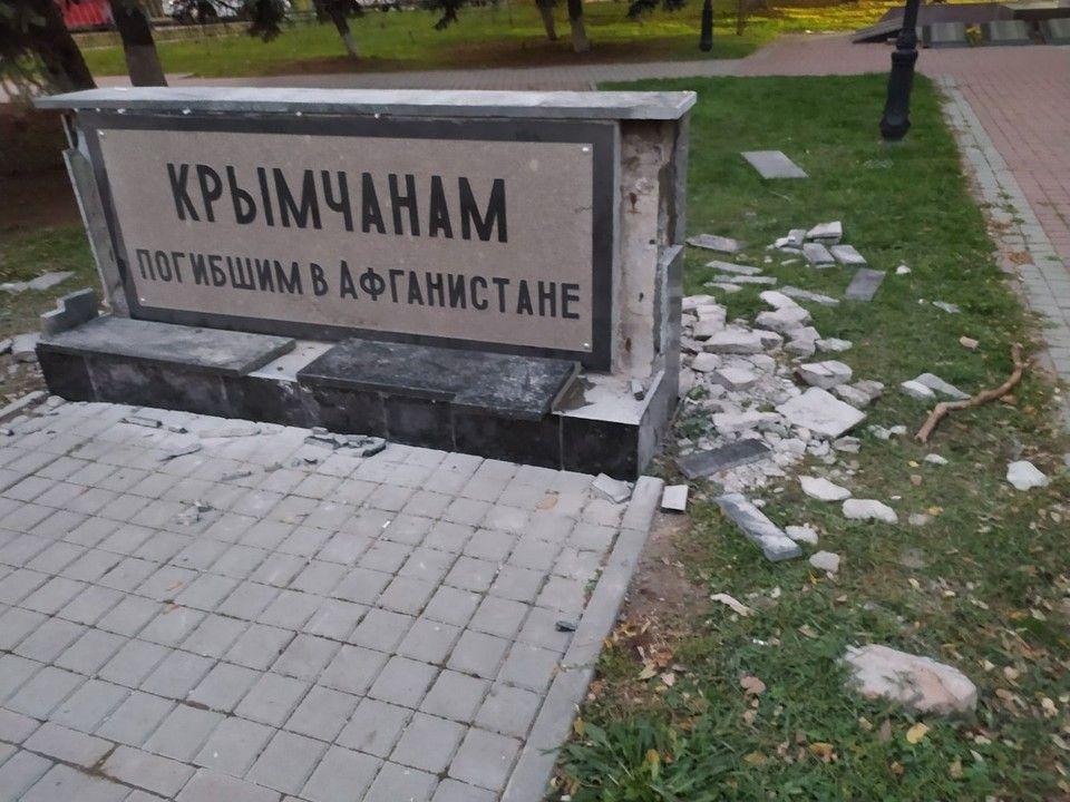 Вандализм или реконструкция: В Симферополе сокрушили мемориал «Крымчанам, погибшим в Афганистане»