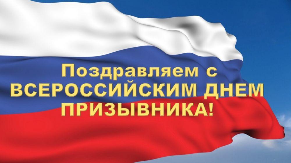 Поздравление руководства Советского района с Всероссийским днем призывника