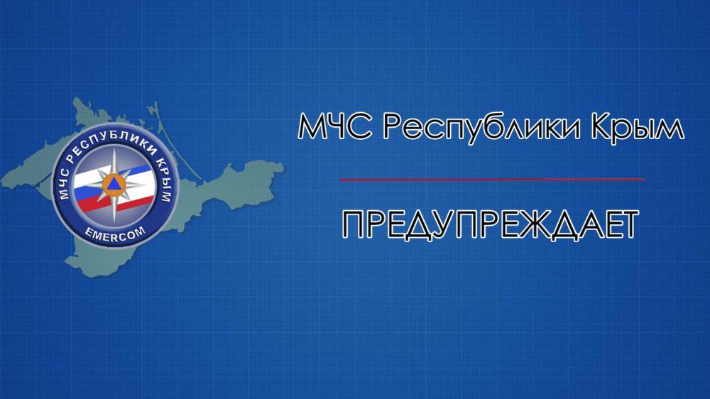 МЧС Крыма напоминает: Алгоритм действий населения при чрезвычайной ситуации
