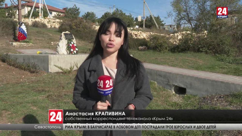 В Севастополе почтили память воинов, павших во время Гражданской войны на Юге России