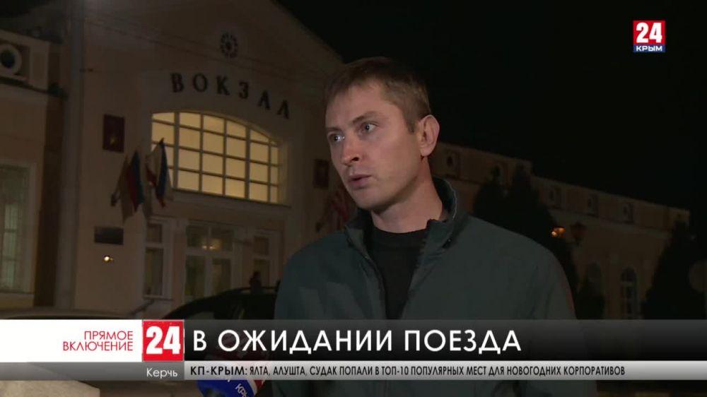 В полночь Керчь встретит «Поезд Победы»