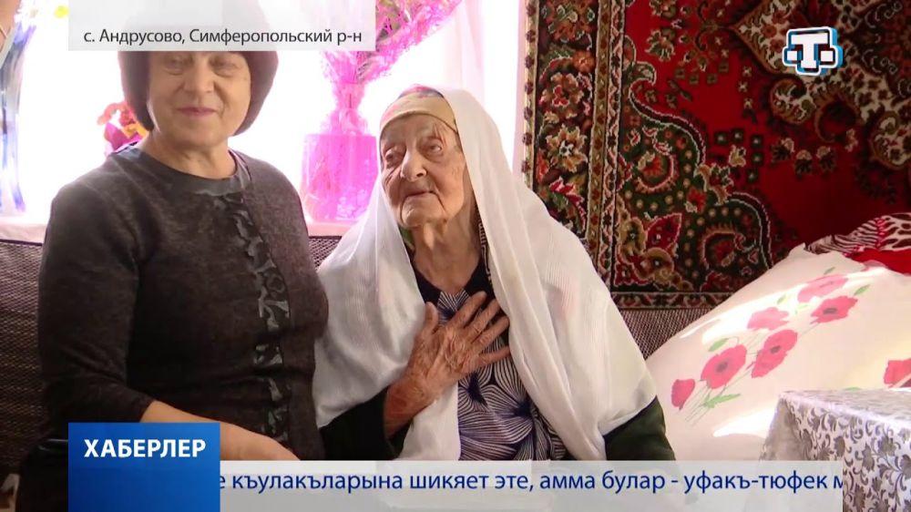 Вторая сотня Гульшерфе Абдуллаевой