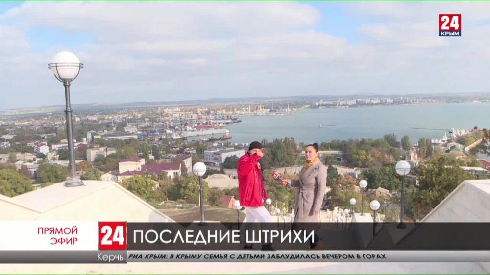 Жители и гости Керчи ждут открытия Большой Митридатской лестницы
