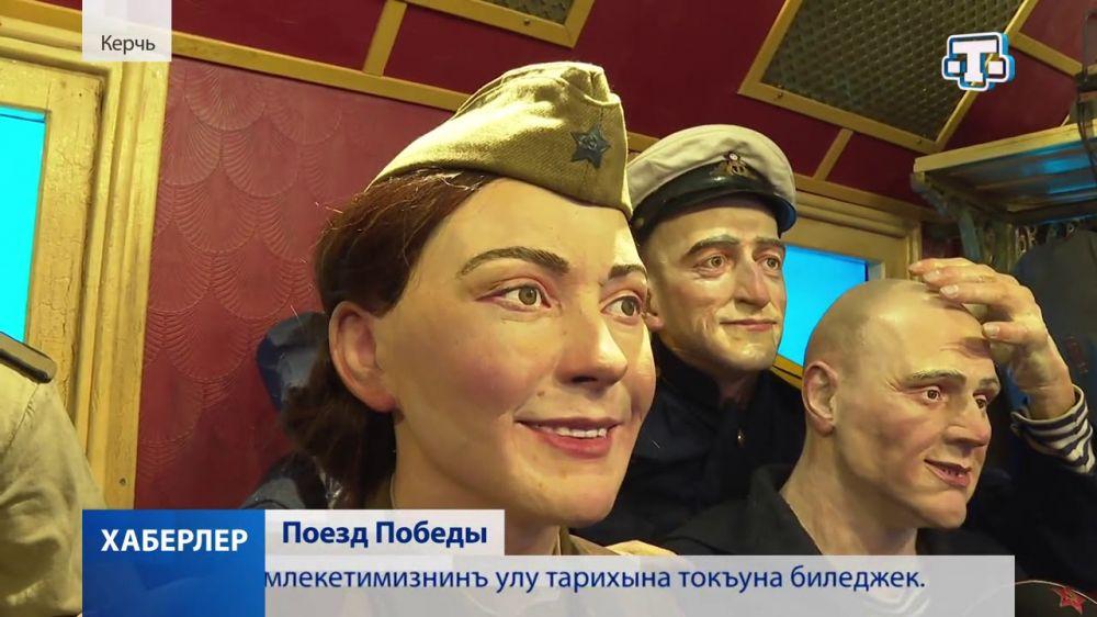 Хаберлер.(на русском языке)17.11.2020