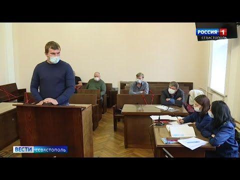 В Севастополе на судебном заседании опрашивают свидетелей по делу КОС «Южные»