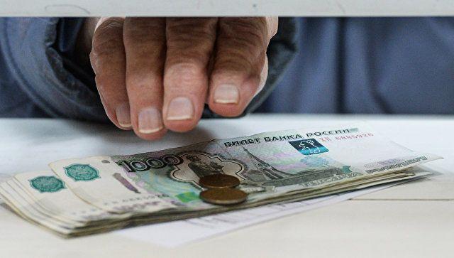 Минтруд предложил пересмотреть принцип пенсионных выплат