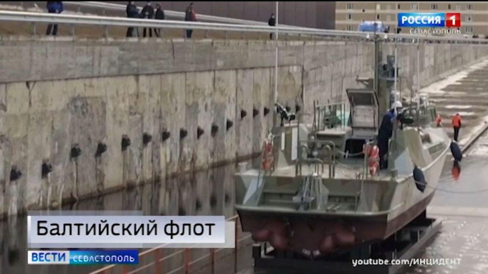 Новый патрульный катер принят в состав ВМФ России