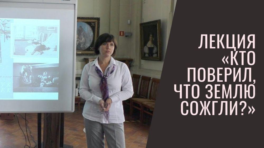 Видеолекция «Кто поверил, что Землю сожгли? Художники о Великой Отечественной войне» представлена Симферопольским художественным музеем