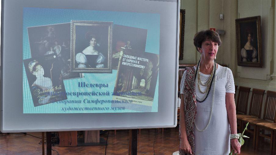 На сайте Симферопольского художественного музея доступны лекции по европейскому искусству