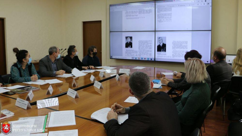 В Мининформе РК состоялось итоговое в 2020 году заседание Издательского совета