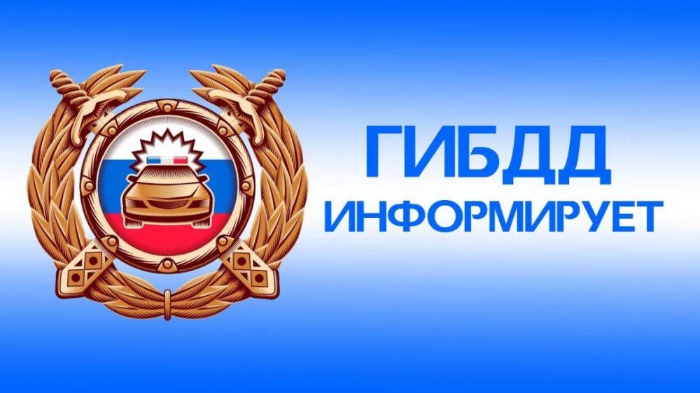 Сотрудниками ГИБДД задержан водитель автомобиля Форд Сиерра, совершивший ряд правонарушений в Черноморском районе