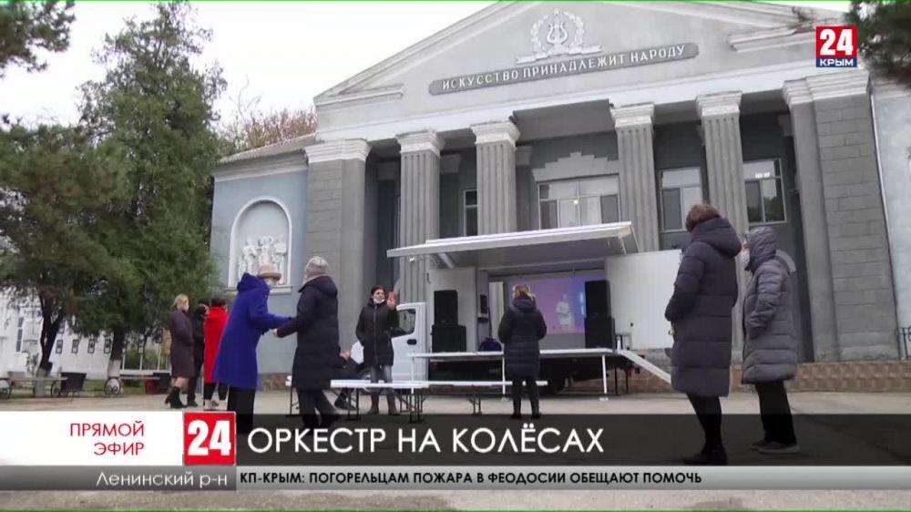 В Ленинском районе работает мобильный автоклуб