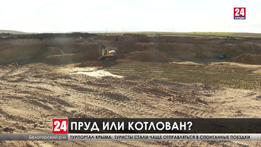 Законно ли вывозят чернозём в Белогорском районе?