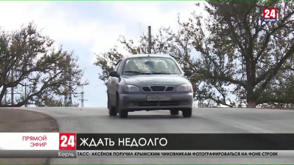 В поселке Героевское под Керчью достраивают газопровод