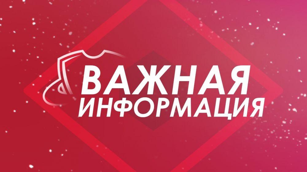 Игорь Вайль провел очередное заседание оперативного штаба Госкомводхоза в режиме видеосвязи