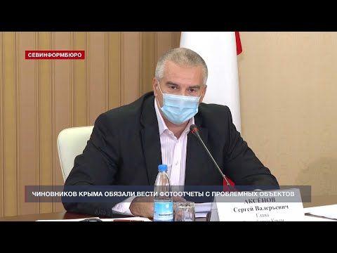 Аксёнов отправил на помойки чиновников Крыма
