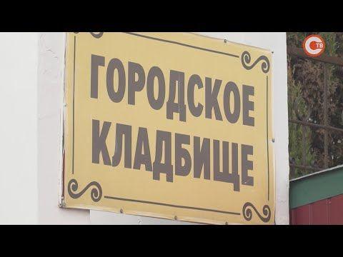 На кладбище «Кальфа» организуют аллею ветеранам Черноморского флота (СЮЖЕТ)