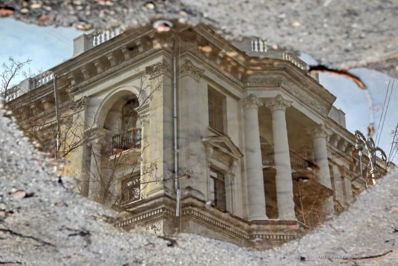 Прогноз погоды на 24 ноября: в Крыму и Севастополе ожидаются небольшие дожди