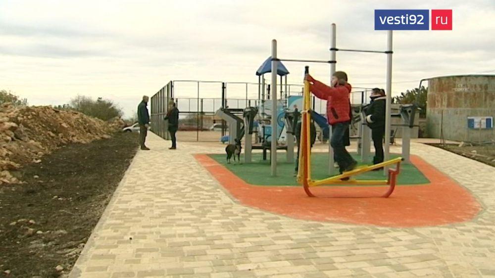 Жители Фиолента обустроили новый дорогой спорткомплекс
