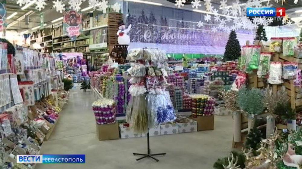 Севастопольцы начали готовиться к Новому году