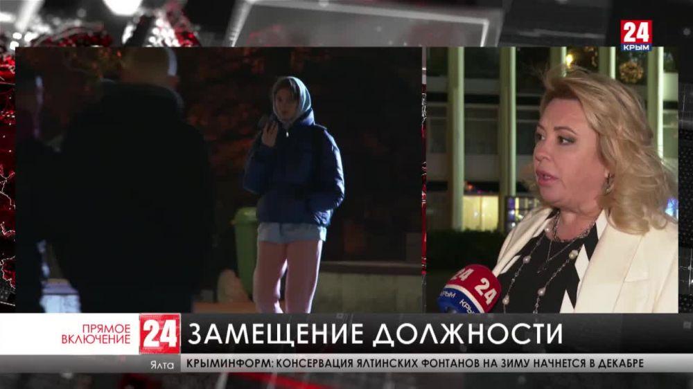 Янина Павленко будет временно исполнять обязанности главы администрации Ялты