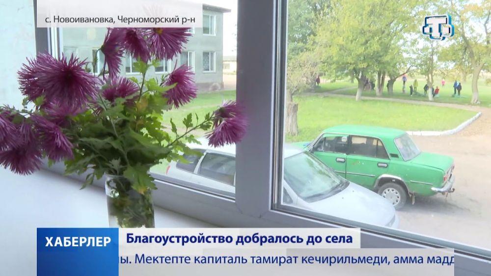 Рабочий визит Константинова в Черноморский район