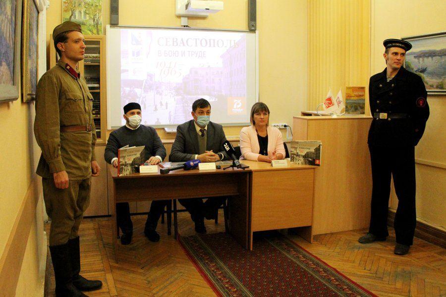 В библиотеке имени Льва Толстого состоялась презентация книги «Севастополь в бою и труде 1941-1965»