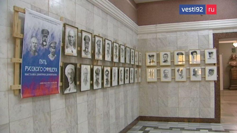 В Севастополь из Москвы привезли уникальную выставку