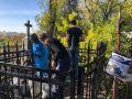 На Старорусском кладбище в Симферополе нашли 29 ценных памятников