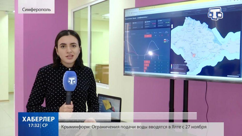 Крым уходит в цифру