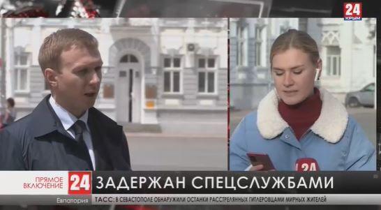 Бывший заместитель главы администрации Евпатории задержан сотрудниками ФСФ