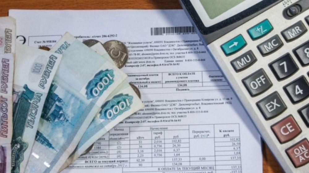 С 26 ноября крымчане могут получить в электронном виде госуслугу по предоставлению и выплате субсидий на оплату жилого помещения и коммунальных услуг