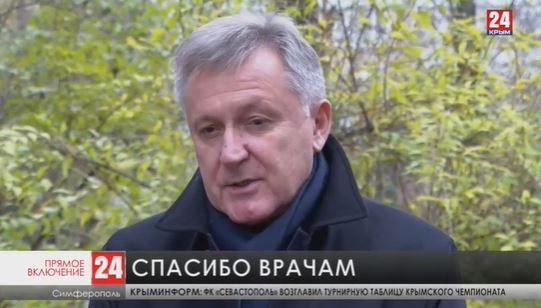 В Крыму продолжается всероссийская акция «Спасибо врачам»