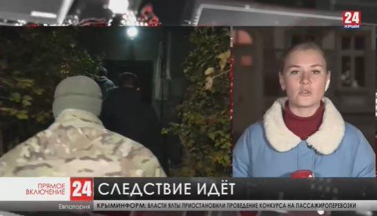 В Евпатории задержали экс-заместителя главы администрации Кирилла Вавренюка