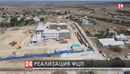 53 миллиарда рублей из 66 освоили в Крыму на реализацию ФЦП