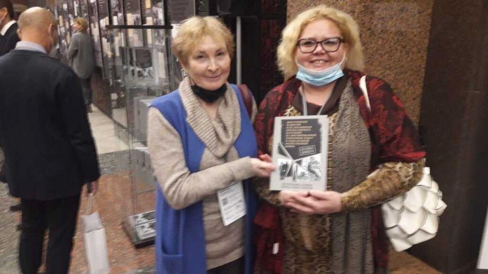 Татьяна Шарова приняла участие в работе Международного научно-практического форума «Уроки Нюрнберга»